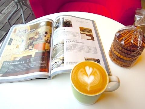 咖啡文章分享